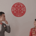 Gigi & Noel's Toronto Chinese Wedding at the Eagle's Nest Golf Club